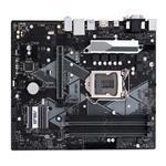 Motherboard PRIME B365M-A / LGA1151 B365 DDR4 64GB mATX